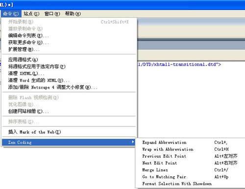 zen coding的dreamweaver插件安装教程